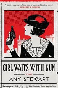 cover girl gun